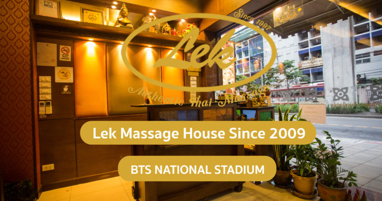 Lek Massage House