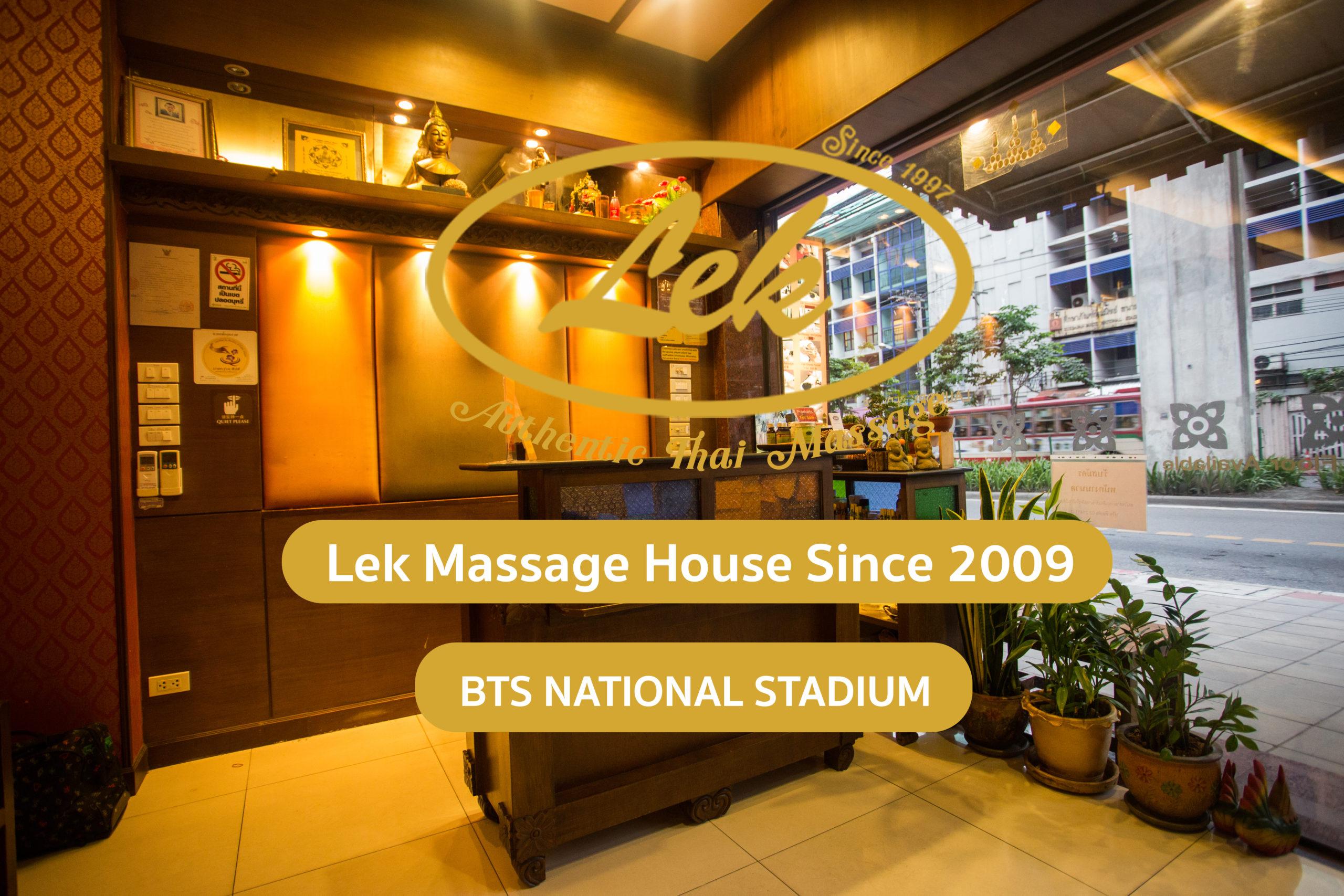 Lek Massage House