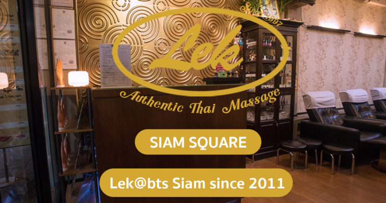 Lek @BTS Siam