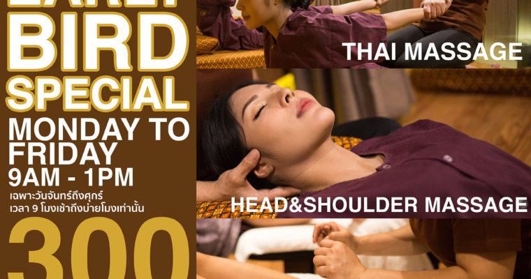 Early Bird Promotions at Lek Massage Bangkok