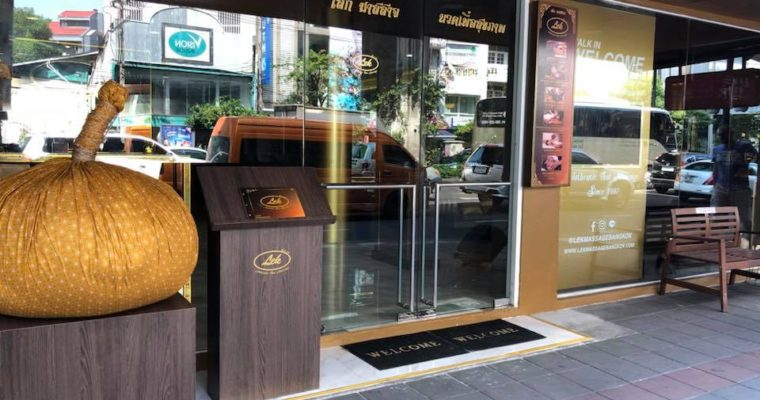 New Lek Massage Asok Branch Now Open