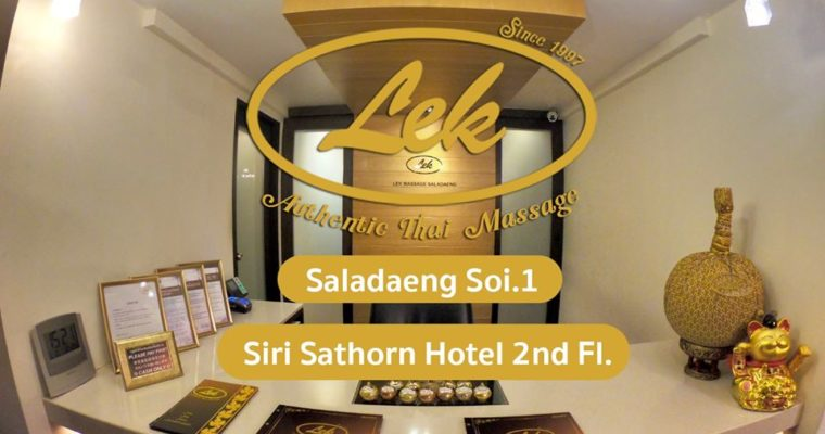 Lek Saladaeng Now Open!