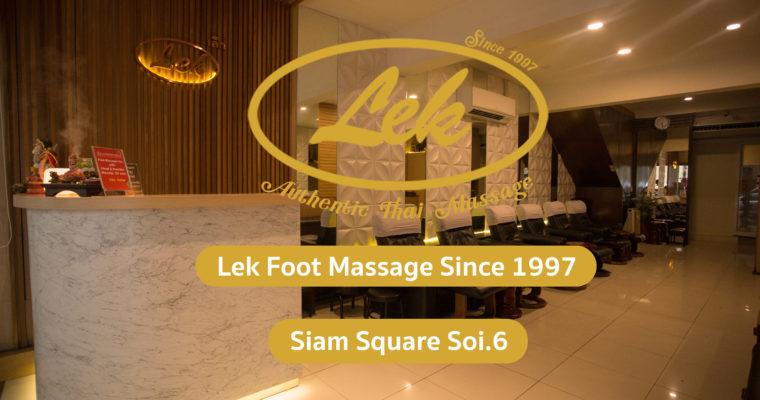 Lek Siam Square