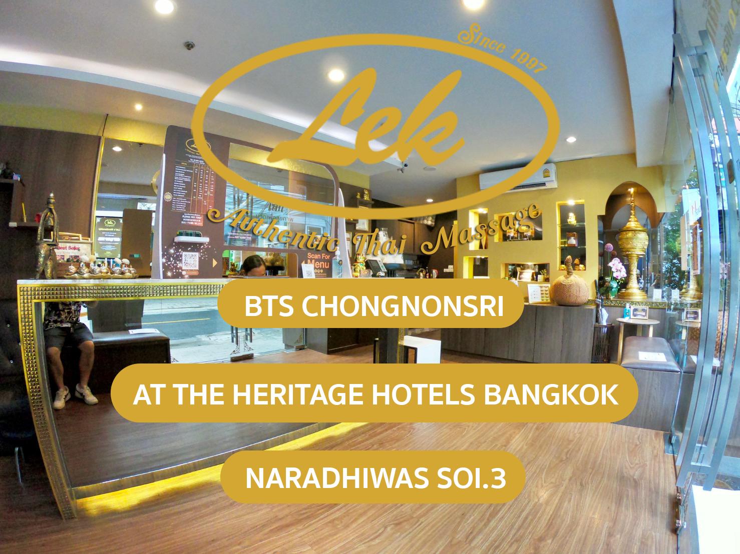 Lek at The Heritage Hotel BTS Chong Nonsri