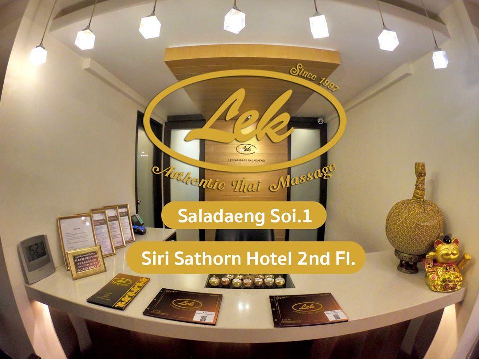 Lek Saladaeng